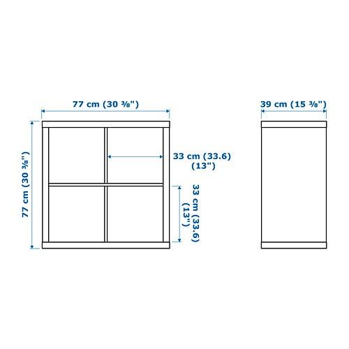 Verkaufs Regal - Kubus / Cube